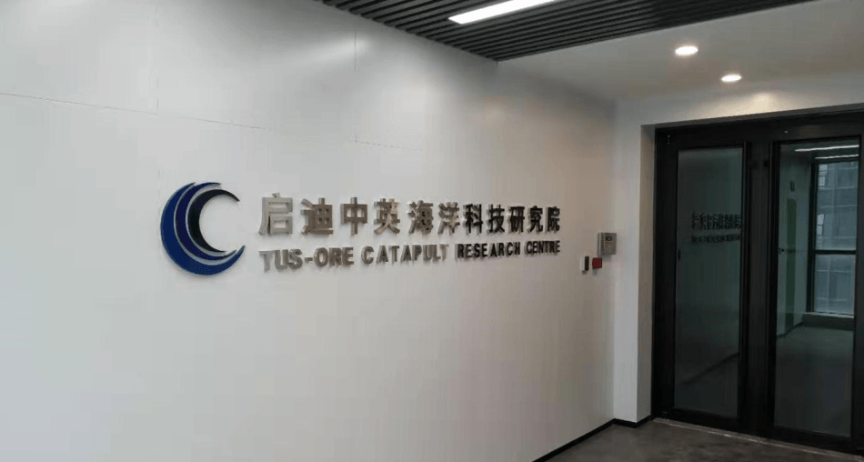 New Joint UK-China Research Centre Open to Opportunity of $100bn Offshore Wind Market